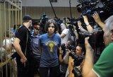 Панк-молебен «Pussy Riot» признан проявлением экстремизма