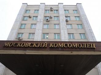 «Единая Россия» собирается отобрать здание «МК»