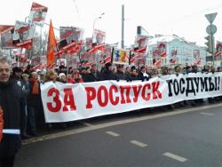 Кремль отказал «Новой газете» в роспуске Госдумы