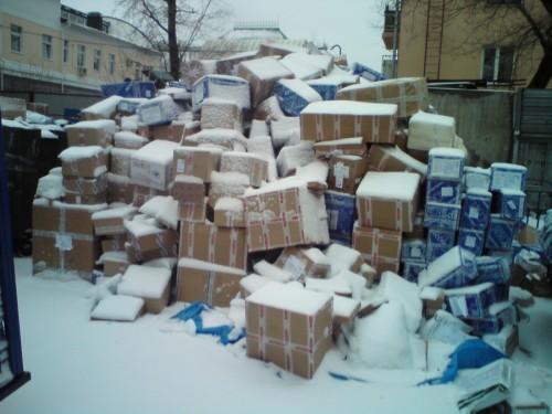 «Почта России» задолжала пятьсот тонн посылок