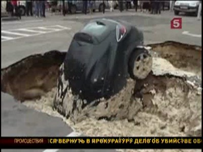 В Нижегородской области подмыло дома