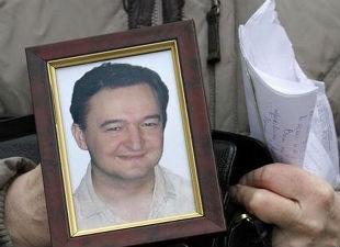 Расследование смерти Магнитского: сомнений в компетентности специалистов у  ...