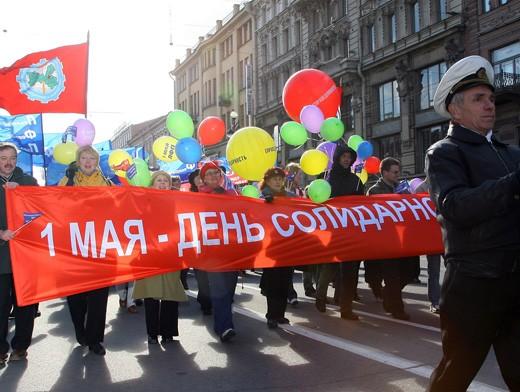 Первомай в России прошел мирно