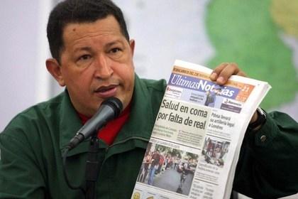 Уго Чавес получил премию в области журналистики посмертно