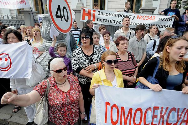 Госдума будет рассматривать закон о штрафах за пропаганду гомосексуализма
