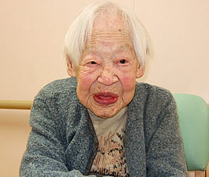 Старейшим жителем планеты признана японка Мисао Окава