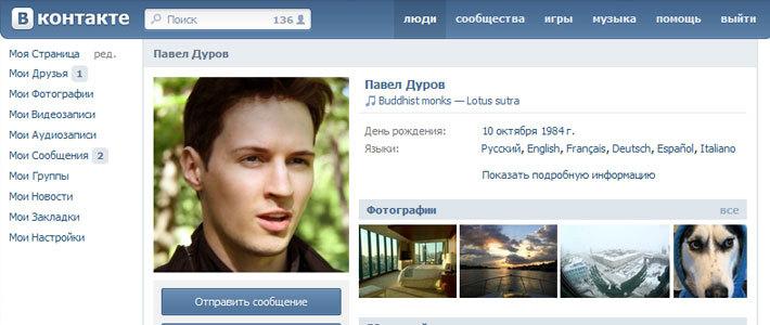 Дуров сообщил об изъятии серверов