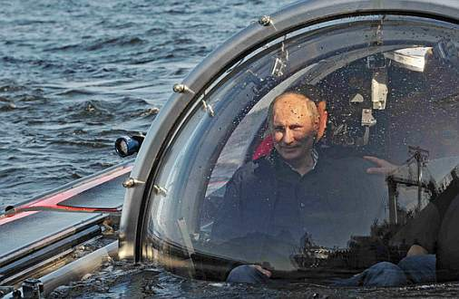 Владимир Путин посетил затонувший корабль