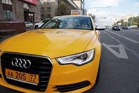 Автомобиль такси на дальние поездки: выбор и особенности