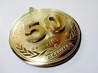 Материал изготовления юбилейных медалей: виды и особенности
