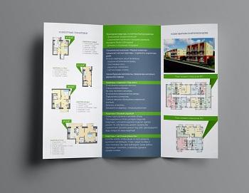 Как сделать буклет для строительной компании: способы печати