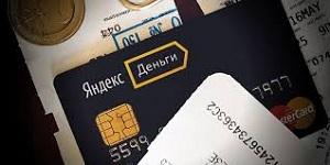 Как обналичить деньги с электронного кошелька Яндекс: способы и этапы