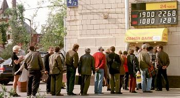 Секреты выгодного обмена валюты: где менять и в какие дни