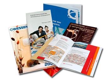 Печать брошюр: технология, способы и этапы