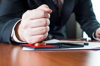 Оформление справки о несудимости: способы и правила