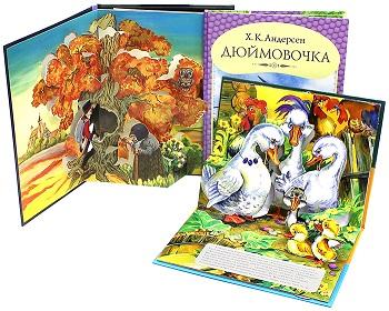 Книги для самых маленьких детей: критерии и советы по выбору