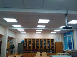 Светильники для школы: характеристики, выбор и особенности