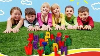 Детский языковой лагерь: преимущества, правила и критерии выбора