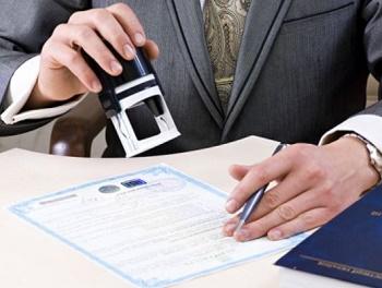 Регистрация ЧП в Украине: правила, этапы и необходимые документы
