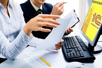1С для бухгалтерии: функции, назначение и возможности