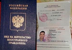 Экзамен на вид на жительство в России: правила и этапы проведения