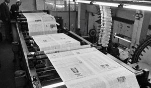 Особенности и услуги типографии в современной жизни