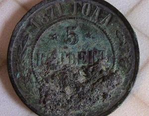 Как правильно и быстро почистить старинные монеты