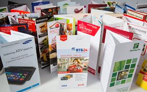 Разработка и технология печати буклетов и правила