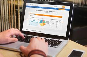 Веб аналитика сайтов: правила и основные этапы
