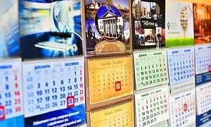 Что включает в себя технология изготовления и печати календарей
