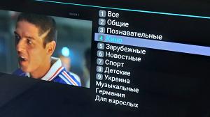 Способы и варианты просмотра русского ТВ в Германии