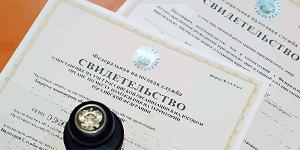 Способы и правила как узнать юридический адрес ИП