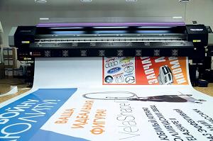 Широкоформатная печать: технология и правила создания