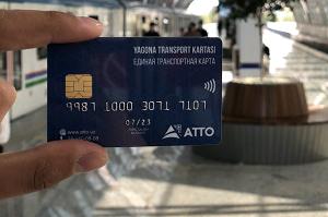 Что такое транспортные карты АТТО и как получить