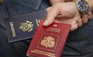 Как получить двойное гражданство и что нужно