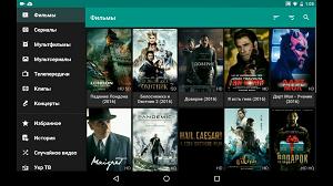Способы скачивания HD VideoBox для Android