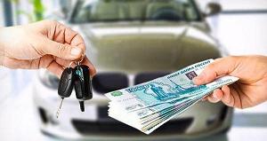 Достоинства и описание услуги срочного выкупа авто