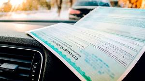 Правила получения страхового полиса ОСАГО онлайн: что нужно