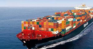 Как отследить контейнер и для чего это нужно