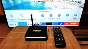 Подключение смарт ТВ приставки и рекомендации