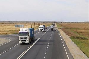 Правила доставки грузов по России автотранспортом
