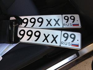 Правила получения дубликатов номеров на авто